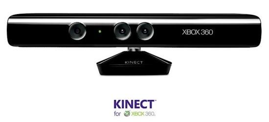 фотография Kinect