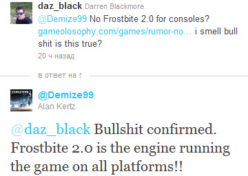 Battlefield 3 uses Frostbite 2.0