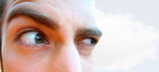 suspicious eye