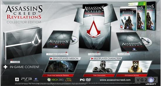 коллекционное издание Assassin's Creed: Revelations