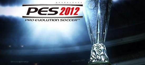 логотип Pro Evolution Soccer 2012