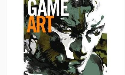 Видеоигры - искусство
