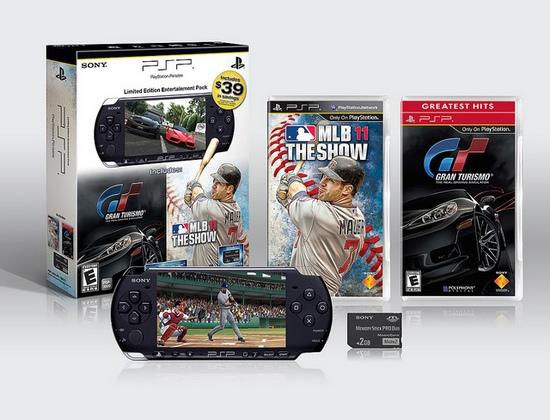 фотография Limited Edition PSP Entertainment Pack