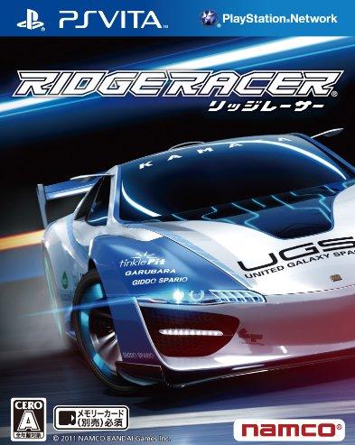 Ridge Racer Vita box art