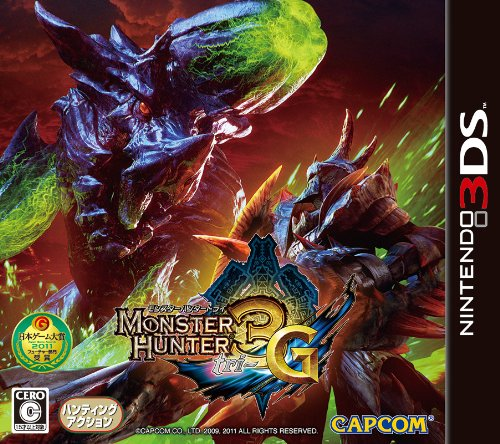 Monster Hunter 3G boxart