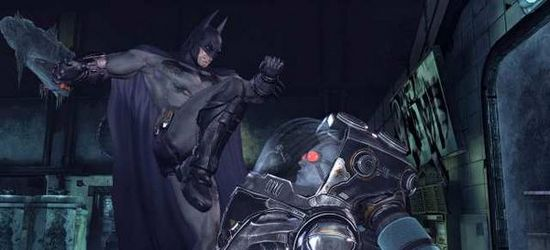 Batman: Arkham City screen