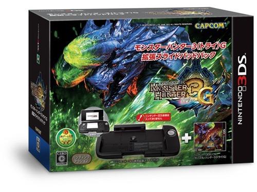 Monster Hunter 3G bundle