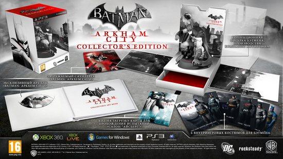 коллекционное издание «Batman: Аркхем Сити»