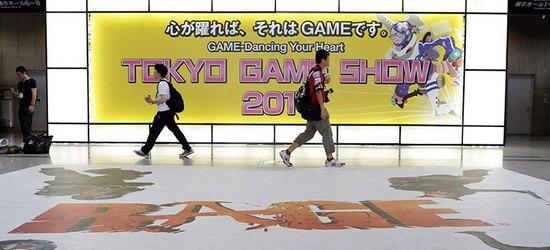 Tokyo Game Show 2011 logo