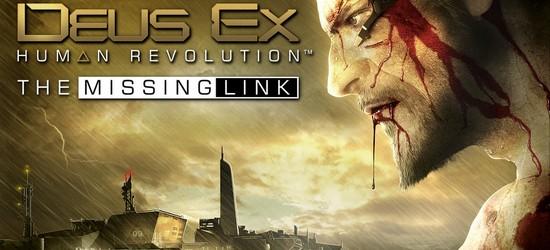 The Missing Link DLC для Deus Ex: Human Revolution