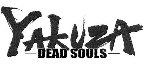 Yakuza: Dead Souls logo