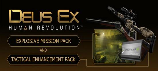 Deus Ex: Human Revolution DLC